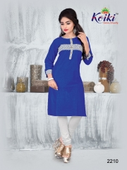 KOIKI GRACE COTTON KURTI WHOLESALE BEST RATE DEALER SURAT ONLINE BY GOSIYA EXPORTS SURAT (10)