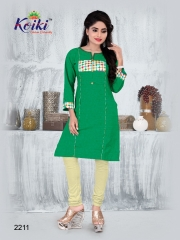 KOIKI GRACE COTTON KURTI WHOLESALE BEST RATE DEALER SURAT ONLINE BY GOSIYA EXPORTS SURAT (11)