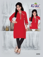 KOIKI GRACE COTTON KURTI WHOLESALE BEST RATE DEALER SURAT ONLINE BY GOSIYA EXPORTS SURAT (2)