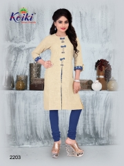 KOIKI GRACE COTTON KURTI WHOLESALE BEST RATE DEALER SURAT ONLINE BY GOSIYA EXPORTS SURAT (3)