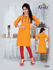 KOIKI GRACE COTTON KURTI WHOLESALE BEST RATE DEALER SURAT ONLINE BY GOSIYA EXPORTS SURAT (4)