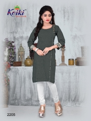 KOIKI GRACE COTTON KURTI WHOLESALE BEST RATE DEALER SURAT ONLINE BY GOSIYA EXPORTS SURAT (5)