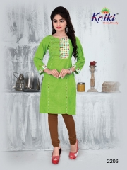KOIKI GRACE COTTON KURTI WHOLESALE BEST RATE DEALER SURAT ONLINE BY GOSIYA EXPORTS SURAT (6)