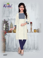 KOIKI GRACE COTTON KURTI WHOLESALE BEST RATE DEALER SURAT ONLINE BY GOSIYA EXPORTS SURAT (7)