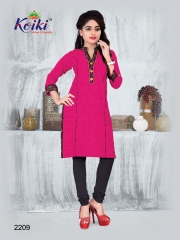 KOIKI GRACE COTTON KURTI WHOLESALE BEST RATE DEALER SURAT ONLINE BY GOSIYA EXPORTS SURAT (9)
