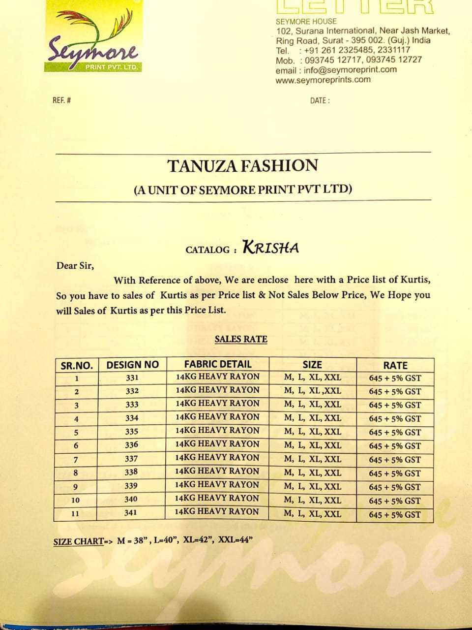 KRISHA BY TANUJA 331  (9)