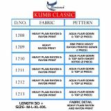 KUMB CLASSIC SERIEMA (14)