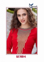 KUMB KURTI VOL 6 SPARROW WHOLESALE RATE AT GOSIYA EXPORTS SURAT (1)