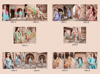 LA VERO MODA BY CAMBRIC COLLECTION SALWAR KAMEEZ WHOLESALE BEST RATE SURAT (12)