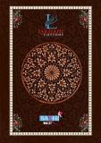 LAKHANI SAKHI VOL 27 (16)