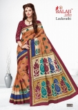 LEELAVATHI SAREE BY BALAJI (10)