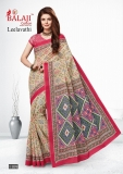 LEELAVATHI SAREE BY BALAJI (11)