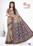 LEELAVATHI SAREE BY BALAJI (13)