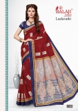 LEELAVATHI SAREE BY BALAJI (14)