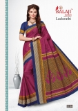 LEELAVATHI SAREE BY BALAJI (15)