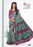 LEELAVATHI SAREE BY BALAJI (16)