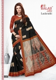 LEELAVATHI SAREE BY BALAJI (18)
