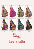 LEELAVATHI SAREE BY BALAJI (2)
