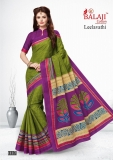 LEELAVATHI SAREE BY BALAJI (4)