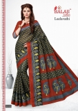 LEELAVATHI SAREE BY BALAJI (7)