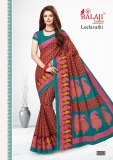 LEELAVATHI SAREE BY BALAJI (8)