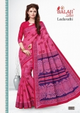LEELAVATHI SAREE BY BALAJI (9)