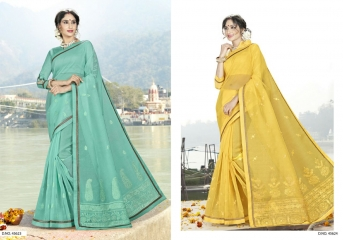LIFESTYLE ANURADHA SAREES COLLECTION WHOLESALE BEST RATE BY GOSIYA EXPORTS SURAT ONLINE (2)