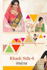 LIFESTYLE SAREE KHADI SILK VOL 6 WHOLESALE RATE AT GOSIYA EXPORTS SURAT WHOLESALE DEALER AND SUPPLAYER SURAT GUJARAT (1)