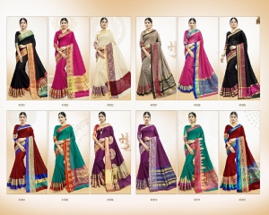 LIFESTYLE VATIKA COTTON WEAVING SAREES PARTY WEAR COLLECTION WHOLESALE DEALER BEST RATE BY GOSIYA EXPORTS SURAT (13)
