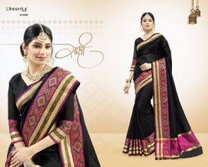 LIFESTYLE VATIKA COTTON WEAVING SAREES PARTY WEAR COLLECTION WHOLESALE DEALER BEST RATE BY GOSIYA EXPORTS SURAT (9)