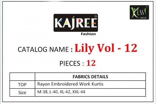 LILY VOL 12 KAJREE  (13)