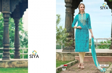 LOOKWELL SIYA COTTON DESIGNER PRINTS SUITS WHOLESALE SURAT DEALER BY GOSIYA EXPORTS SURAT (1)