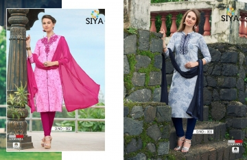 LOOKWELL SIYA COTTON DESIGNER PRINTS SUITS WHOLESALE SURAT DEALER BY GOSIYA EXPORTS SURAT (2)