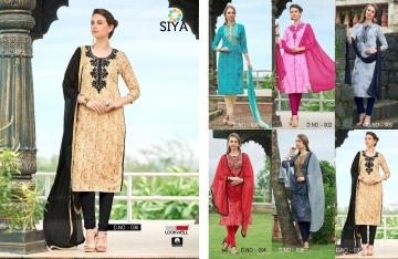 LOOKWELL SIYA COTTON DESIGNER PRINTS SUITS WHOLESALE SURAT DEALER BY GOSIYA EXPORTS SURAT (4)