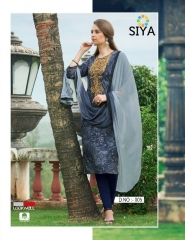 LOOKWELL SIYA COTTON DESIGNER PRINTS SUITS WHOLESALE SURAT DEALER BY GOSIYA EXPORTS SURAT