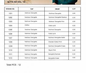 LT NITYA KURTIO VOL 12 NX WHOLESALE RATE AT GOSIYA EXPORTS SURAT WHOLESALE DEALER AND SUPPLAYER SURAT GUJARAT (6)