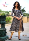 MAAZA BY MANISHA FASHION (12)