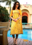 MAAZA BY MANISHA FASHION (2)