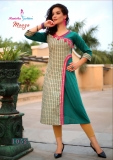 MAAZA BY MANISHA FASHION (3)