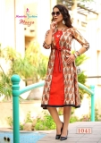 MAAZA BY MANISHA FASHION (4)