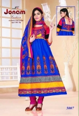MAGIC ANARKALI VOL 5 JONAM RATE BY GOSIYA EXPROTS SURAT (9)