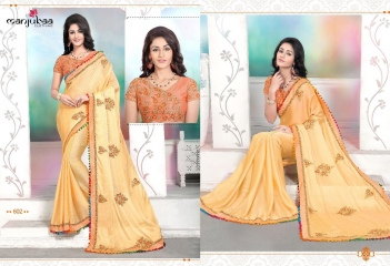 MANJUBAA CLOTHING LOTUS VOL 6 FANCY SAREE WITH DESIGNER BLOUSE CATALOG BUY SAREE ONLINE WHOLESALE BEST RATE (2)