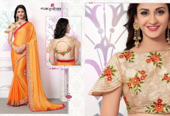 MANJUBAA CLOTHING LOTUS VOL 6 FANCY SAREE WITH DESIGNER BLOUSE CATALOG BUY SAREE ONLINE WHOLESALE BEST RATE (6)