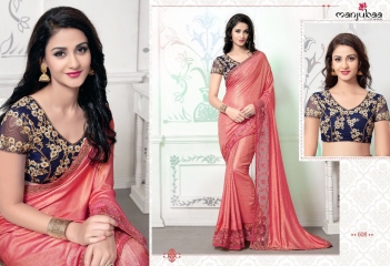 MANJUBAA CLOTHING LOTUS VOL 6 FANCY SAREE WITH DESIGNER BLOUSE CATALOG BUY SAREE ONLINE WHOLESALE BEST RATE (8)
