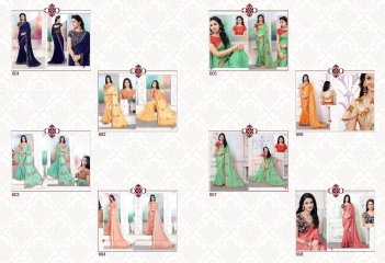 MANJUBAA CLOTHING LOTUS VOL 6 FANCY SAREE WITH DESIGNER BLOUSE CATALOG BUY SAREE ONLINE WHOLESALE BEST RATE (9)