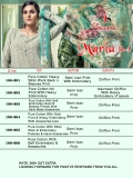 MARIA B VOL 4 BY DEEPSY SUITS (10)