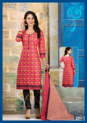 MEENAXI COTTON DHAMAAL VOL 2 COTTON PRINT DRESS MATERIAL SALWAR KAMEEZ (1)