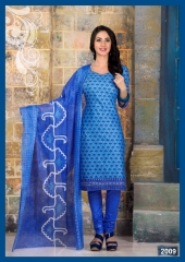 MEENAXI COTTON DHAMAAL VOL 2 COTTON PRINT DRESS MATERIAL SALWAR KAMEEZ (9)