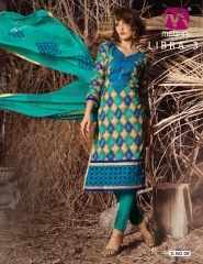 MEGHALI SUIT LIBRA VOL 3 FANCY DRESS MATERIAL CATALOG WHOLESALE SUPPLIER BEST ARET BY GOSIYA EXPORTS (6)