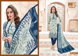 MFC PASHMINA VOL 4 WINTER COLLECTION UNSTITCHED MATERIAL SUITS COLLECTION (9)